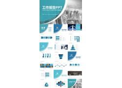 现代房地产行业年度工作总结ppt模板图片