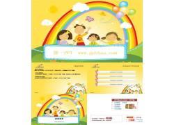 儿童彩虹儿童节PPT模板