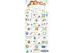 61小朋友儿童节PPT模板