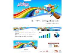 彩虹与儿童六一PPT模板