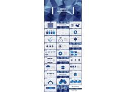 简洁实用蓝色低平面多边形背景工作汇报ppt模板