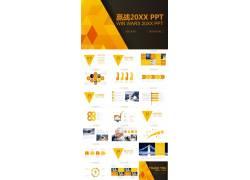 橙色多边形背景的工作总结ppt模板图片