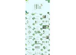 淡雅清爽绿色植物蝴蝶背景的小清新ppt模板