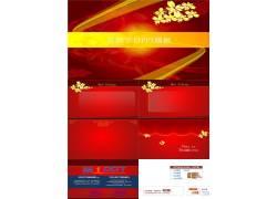 红色喜庆花纹背景五一劳动节PPT模板