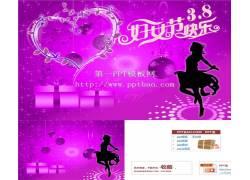 紫色妇女节幻灯片模板下载