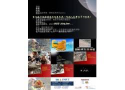 中国人民子弟兵,救灾抢险ppt下载