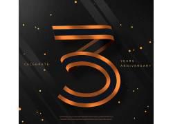 3周年庆数字3