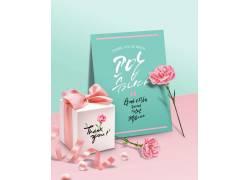 韩文鲜花礼物母亲节海报