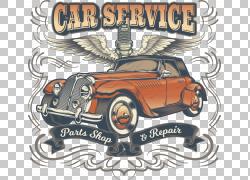 复古复古海报PNG剪贴画紧凑型汽车,标签,海报,老式汽车,标志,汽车