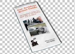 广告,汽车保险宣传册免费PNG剪贴画文字,广告,书,汽车保险手册图