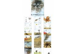 《放屁的苍蝇》绘本故事ppt图片