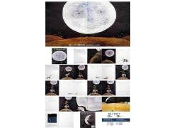 绘本故事《月亮的味道》ppt图片
