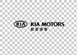 起亚汽车标志,起亚汽车商标PNG剪贴画cdr,文本,商标,设计,产品,品