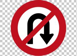 汽车掉头交通标志驾驶,禁止PNG剪贴画驾驶,文字,商标,吊牌,买断式