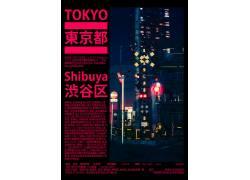 夜晚城市国外海报模板