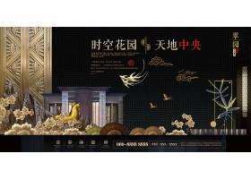 中央花园别墅招商地产海报