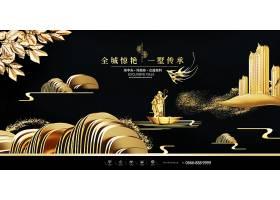 大气金色背景现代商务大楼地产招商海报