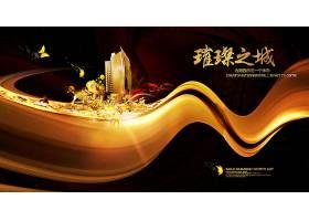 金色璀璨房地产海报