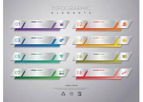 彩色图表设计