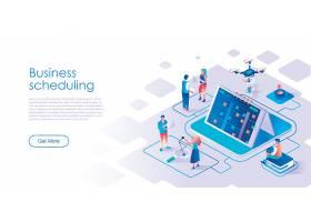 2.5D商务金融科技办公展示画