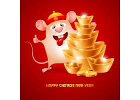 2020金元宝与卡通老鼠鼠年素材
