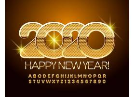 大气金色2020鼠年素材