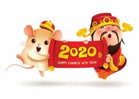 财神爷与老鼠2020素材