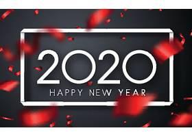 创意红丝带2020素材