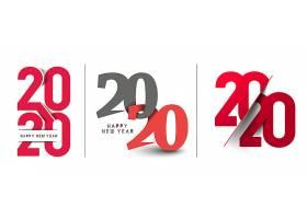 矢量数字2020