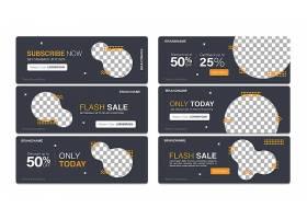 企业卡片设计模板