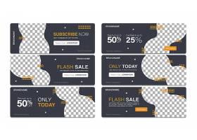 活动优惠卡设计模板