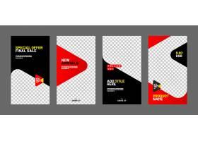 创意单页设计模板