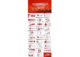 现代风建筑背景与红色图案年度工作总结ppt模板