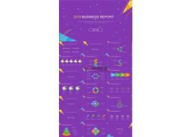 炫美紫色背景工作总结汇报ppt模板