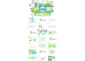 绿色环境 呵护家园主题垃圾分类ppt模板