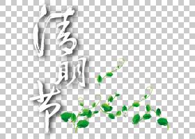 清明节艺术字和绿色的藤叶