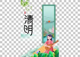 清明节海报图