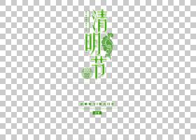 清明节绿色清新字