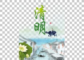 清明节首页