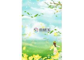 春天黄色花朵与小女孩背景素材图片