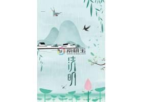 水墨江南清明节素材图片