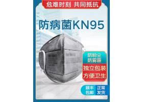 防尘口罩用品电商主图模板