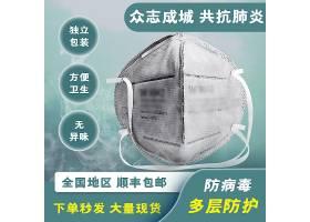 防护口罩用品电商主图模板