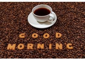 苦咖啡与咖啡豆壁纸