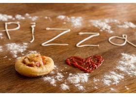 爱心与披萨
