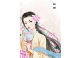 谷雨节气中国风手绘美女背景