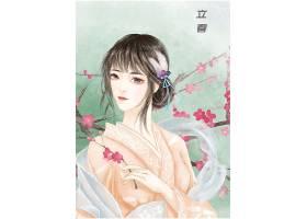 中国风立春手绘美女