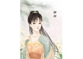 中国风霜降节气手绘美女