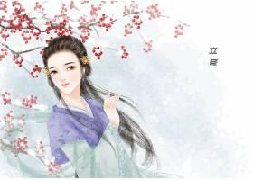 中国风立冬手绘美女