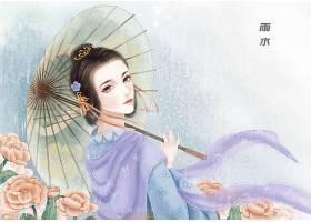 中国风雨水节气手绘美女